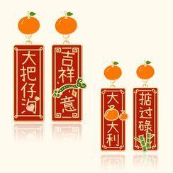 Cv Plus Design - Lunar New Year Red Banner Dangle Earring