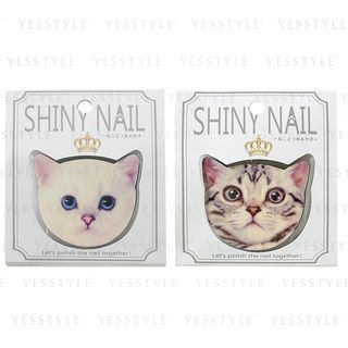 Sun Smile - Shiny Nail Polisher - 2 Types