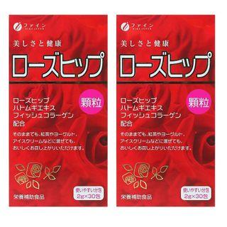 Fine Japan - Rose Hips & Collagen Skin Brightening Drink (2 Boxes)