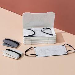 Cutie Bazaar - Plastic Surgical Mask Storage Box