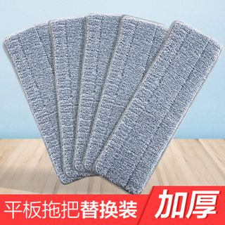 MyHome - Flat Mop Replacement Pad
