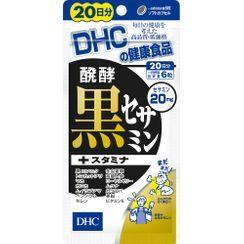 DHC Health & Supplement - Fermented Black Sesamin + Stamina