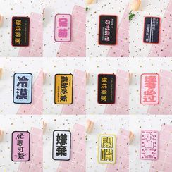 HIME - 中文字印花髮貼