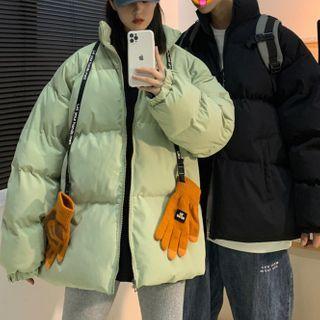 Lazi Boi - Couple Matching Padded Zip Jacket