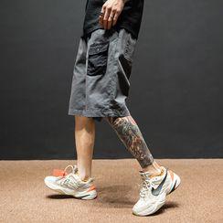 UIXX - Colorblock Shorts