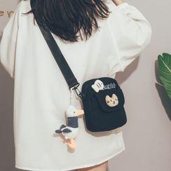 Felicity - Cat Brooch Canvas Crossbody Bag