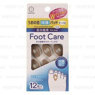 Kokubo - Foot Care Callus Cushions