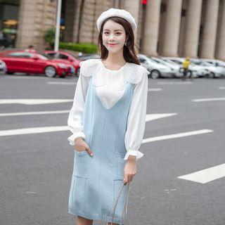 MAVIS - Set: Knit Mini Pinafore Dress + Collared Blouse