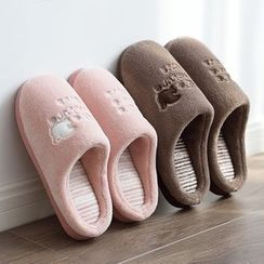 Aisifin - 情侶裝家居拖鞋