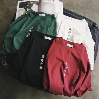 Real Boy - Short-Sleeve Printed T-Shirt