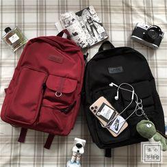 Chestnut Party - Nylon Backpack