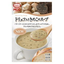 MCC Foods - Mushroom Soup with Truffles 160g