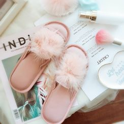 Ifish House - Fluffy Trim Slippers