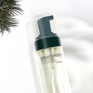 Pyunkang Yul - Calming Low pH Foaming Cleanser