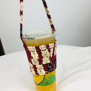 Cloud Forest - Cat Reusable Coffee Sleeve