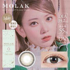PIA - Molak 日戴型彩色隐形眼镜 淡淡灰 10 片