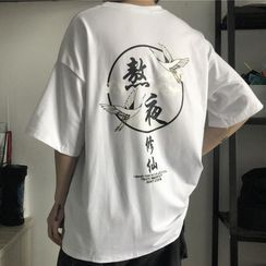 Porstina - Crane Print Short-Sleeve Round Neck T-Shirt