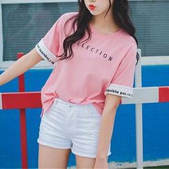 Ashlee - Camiseta de manga corta con contraste