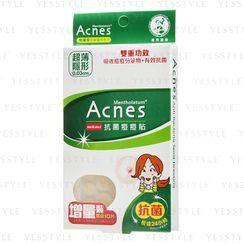 Rohto Mentholatum - Parches antibacterianos para el acné Acnes Medicated Anti-Bacteria Spot Dressing