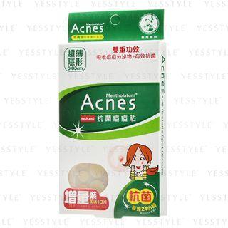 Rohto Mentholatum Acnes Medicated Anti-Bacteria Spot Dressing | YesStyle