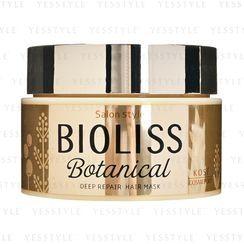 Kose - Bioliss Botanical Deep Repair Hair Mask