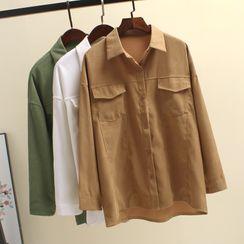Suguru - 長袖純色襯衫