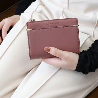Hokkaisan - Plain Faux Leather Wallet