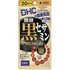 DHC Health & Supplement - Fermented Black Sesamin Premium