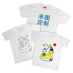 Little Cubs - Fabric Paint Marker / Short-Sleeve T-shirt