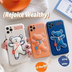 TinyGal - 3D Bear Phone Case - iPhone 11 Pro Max / 11 Pro / 11 / XS Max / XS / XR / X / 8 / 8 Plus / 7 / 7 Plus / 6s / 6s Plus