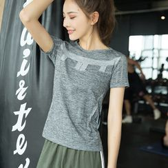 Yobra - Short-Sleeve Perforated Sports T-Shirt