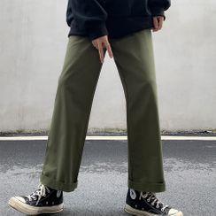 Koiyua - Straight Fit Pants