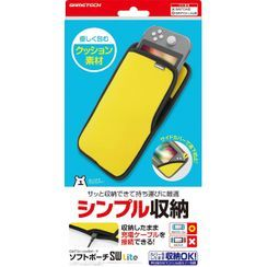 Gametech - Nintendo Switch Lite Soft Pouch (Yellow)