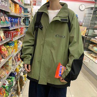 ChouxChic - Two Tone Zip Jacket