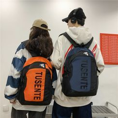 Carryme - Lettering Two-Tone Backpack