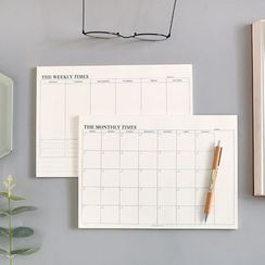 Little Planet - Scheduler Memo Pad