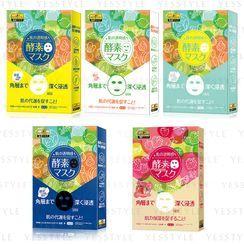 SEXYLOOK - Enzyme Mask – 5 Varianten