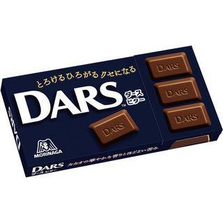 Morinaga - Dars Bitter Chocolate 42g