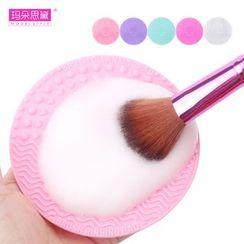 Madasio - Makeup Brush Cleaner