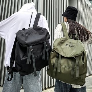 SUNMAN - Oxford Plain Backpack