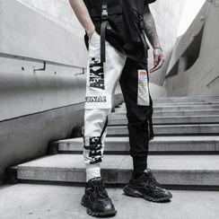 Bjorn - 双色哈伦裤