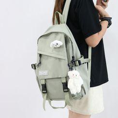 Little Days - Lightweight Plain Backpack