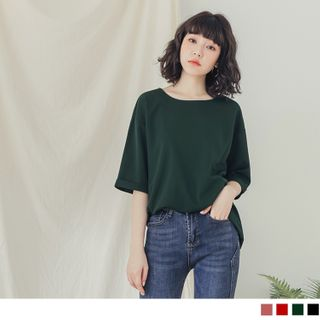 OrangeBear - Elbow Sleeve Drop Shoulder Loose Top