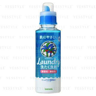 SARAYA - Yashinomi Laundry Detergent Concentrated