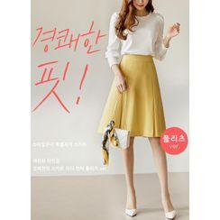 Styleonme(スタイルオンミー) - Boxy-Pleated Midi Flare Skirt