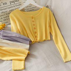 Lemongrass - Set: Plain Camisole Top + Light Knit Cardigan