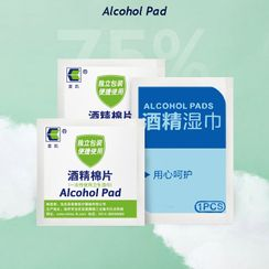 Indus - Travel Disinfection Alcohol Pad