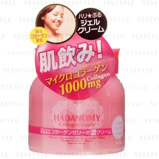 SANA - Hadanomy Collagen Cream