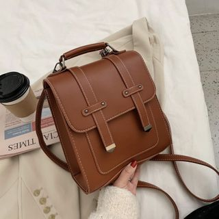 Bagtrix - Faux Leather Backpack