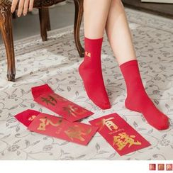 OrangeBear - Chinese Character Print Socks